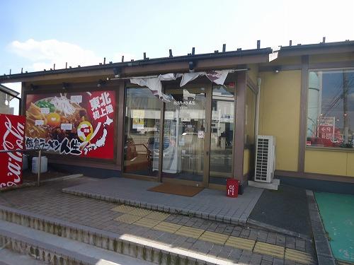 1511jinsei002.jpg