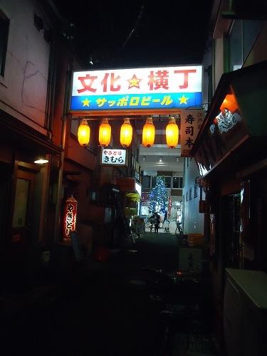 1511kimura001.jpg