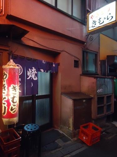 1511kimura002.jpg