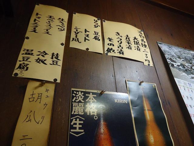 1511kimura005.jpg