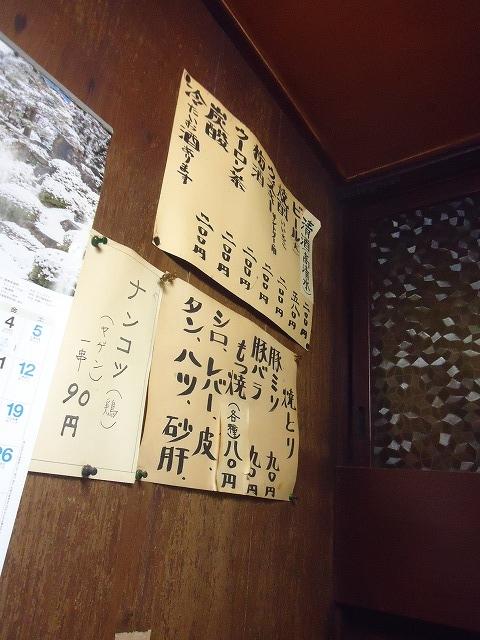 1511kimura006.jpg