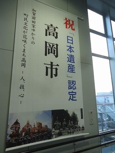 1512toyama2001.jpg