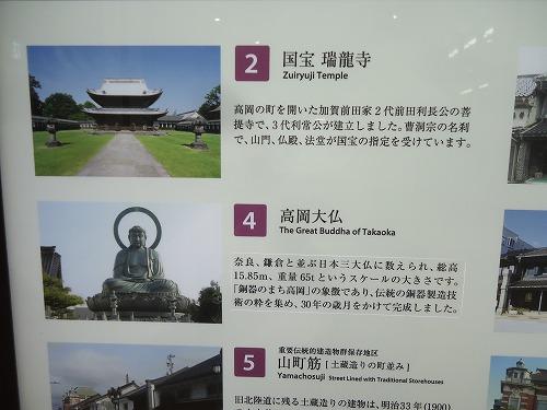 1512toyama2002.jpg