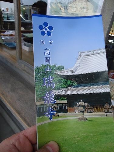 1512toyama2004.jpg