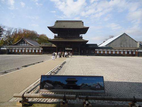 1512toyama2005.jpg