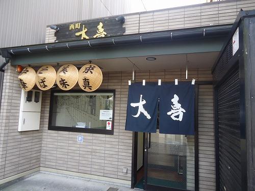 1512toyama3002.jpg