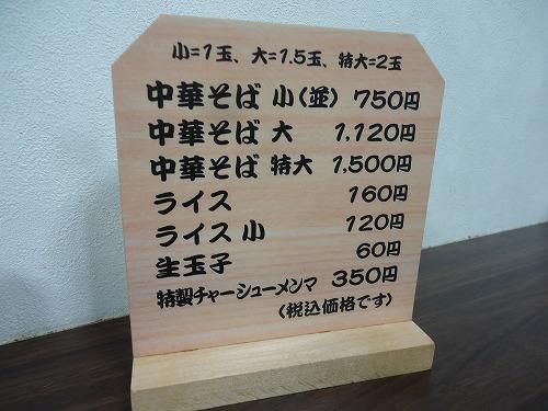 1512toyama3005.jpg