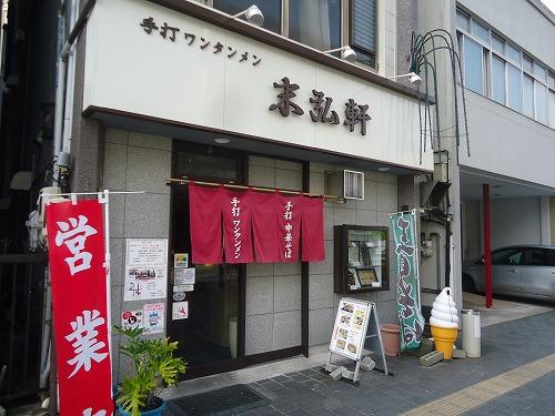 1512toyama3014.jpg
