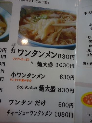 1512toyama3016.jpg