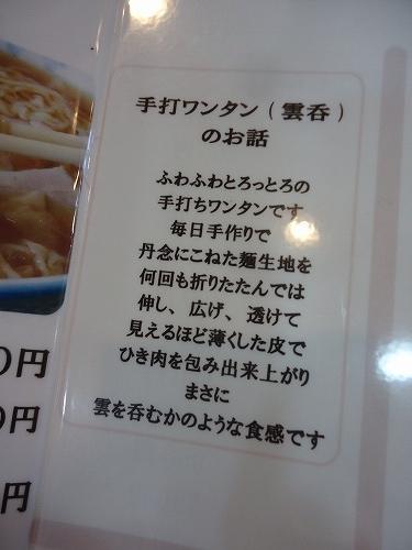 1512toyama3017.jpg