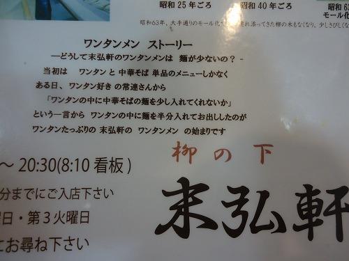 1512toyama3018.jpg