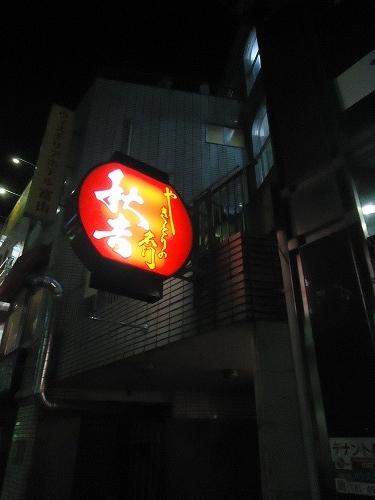 1512toyama4001.jpg