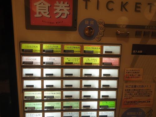1512toyama5008.jpg