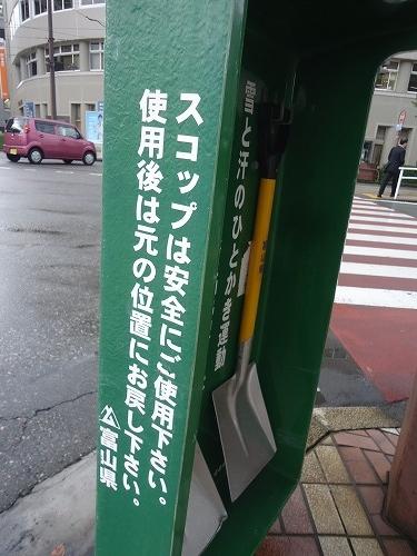 1512toyama6002.jpg