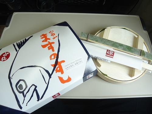1512toyama6009.jpg
