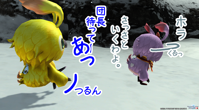 pso20151026_100849_014.png