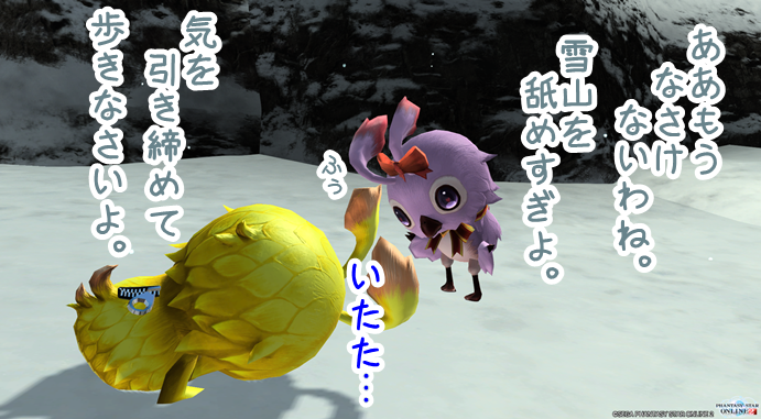 pso20151026_100954_023.png