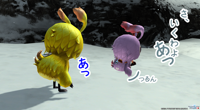 pso20151026_101101_027.png