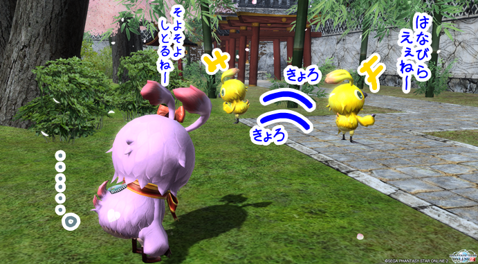 pso20151106_200800_011.png