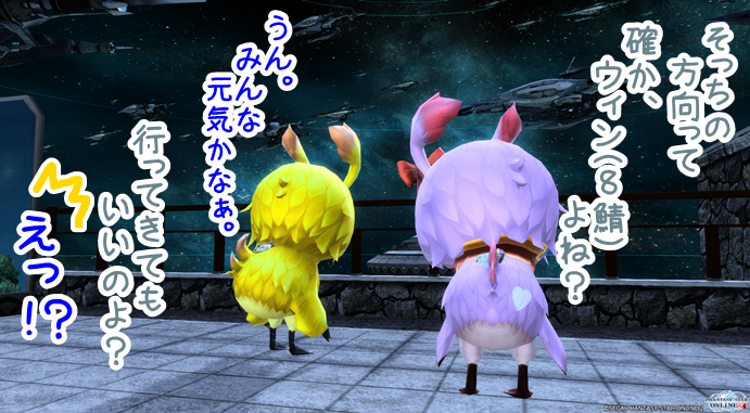 pso20151126_192652_008.png