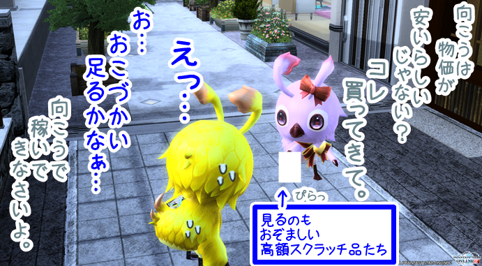 pso20151126_192827_013.png