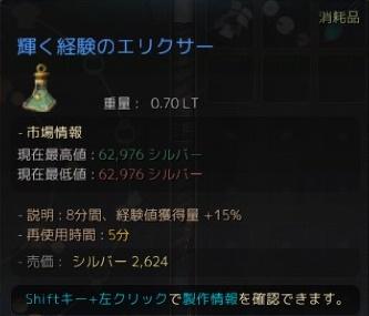 2016-02-10_8405246.jpg
