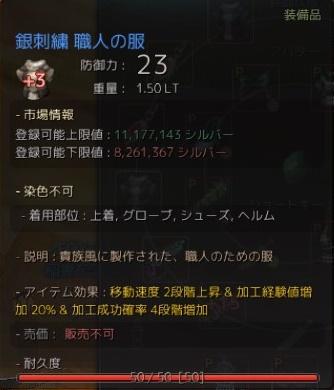 2016-03-19_209663869.jpg
