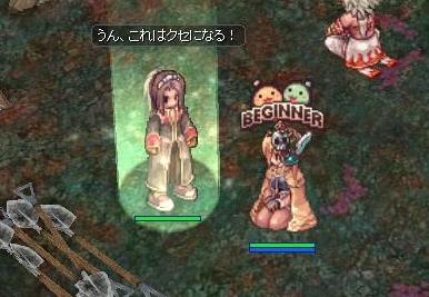 screenOlrun589.jpg