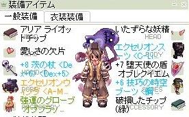 screenOlrun612.jpg