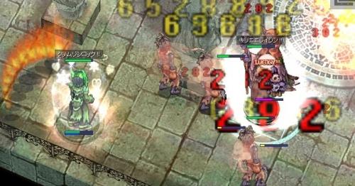 screenOlrun650.jpg