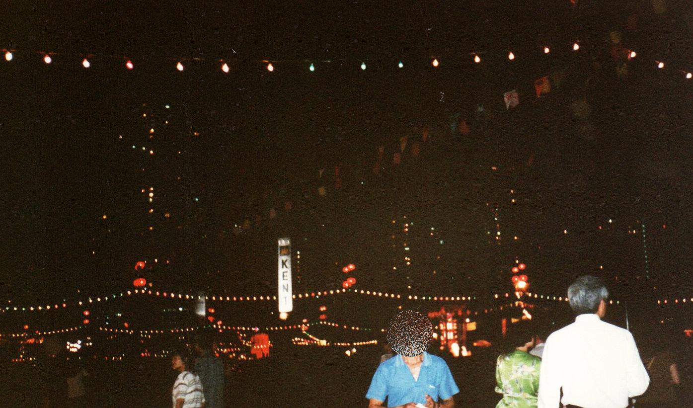 5度目の香港(1992年9月)中秋節②-1