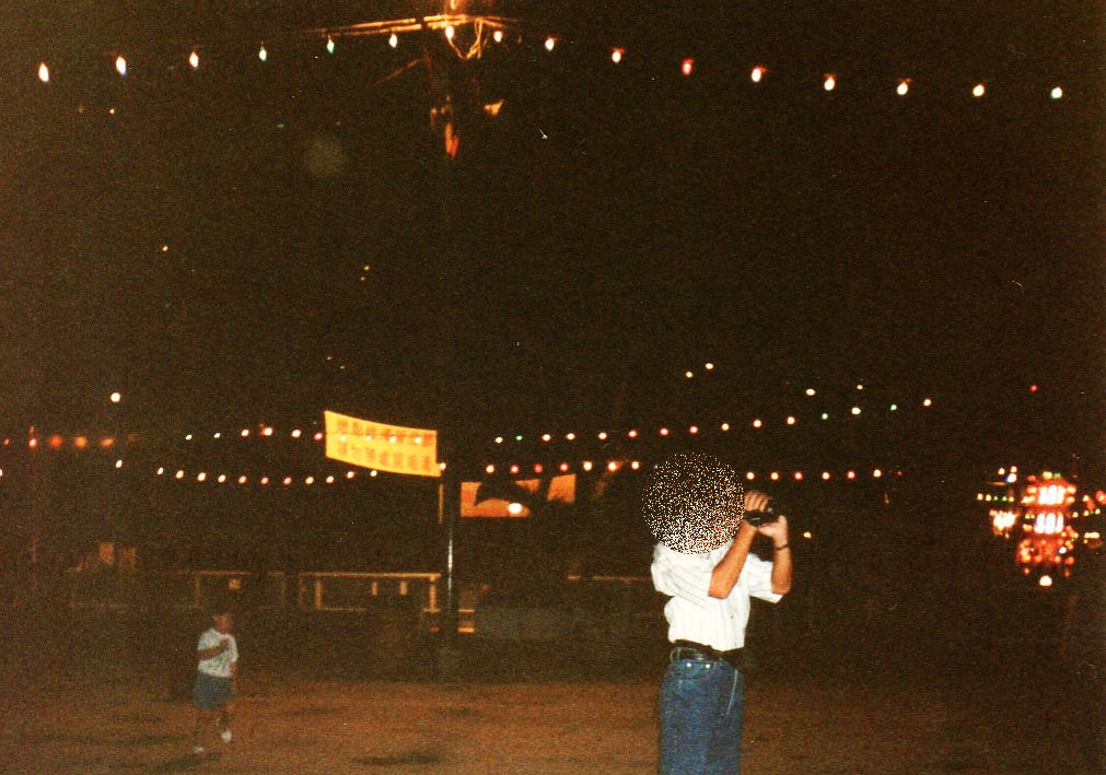 5度目の香港(1992年9月)(中秋節)③-1
