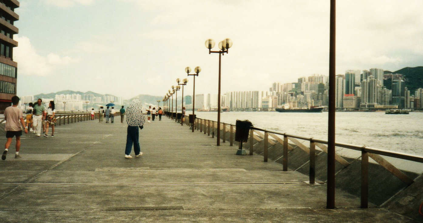 5度目の香港(1992年9月)尖沙咀プロムナードー1
