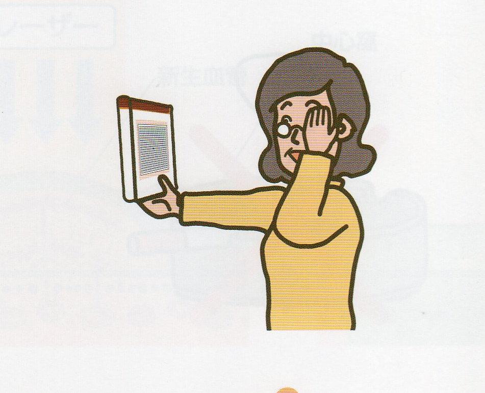加齢黄斑変性⑱-2