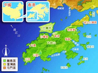 大嶼山地図-1