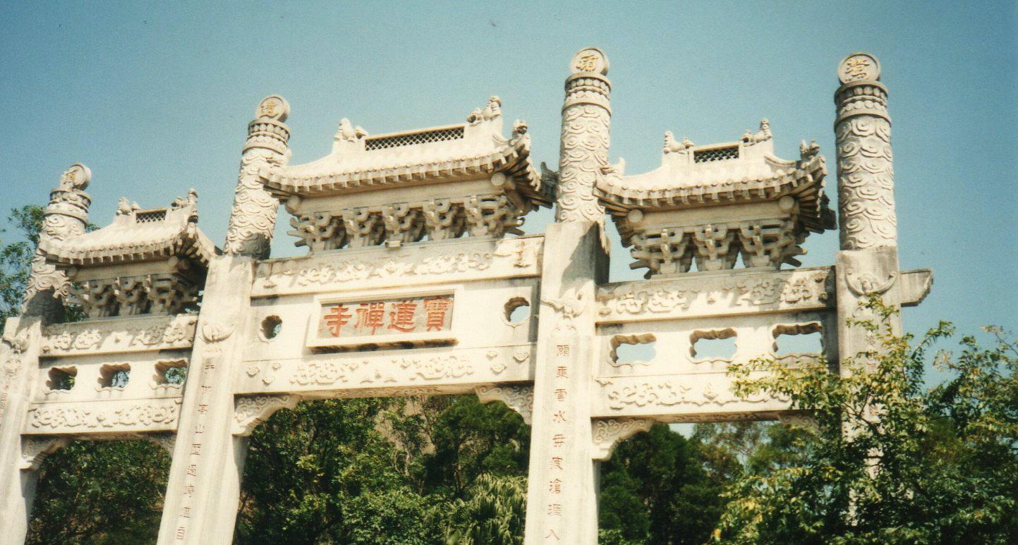 香港・ランタオ島③(1992年10月)-1