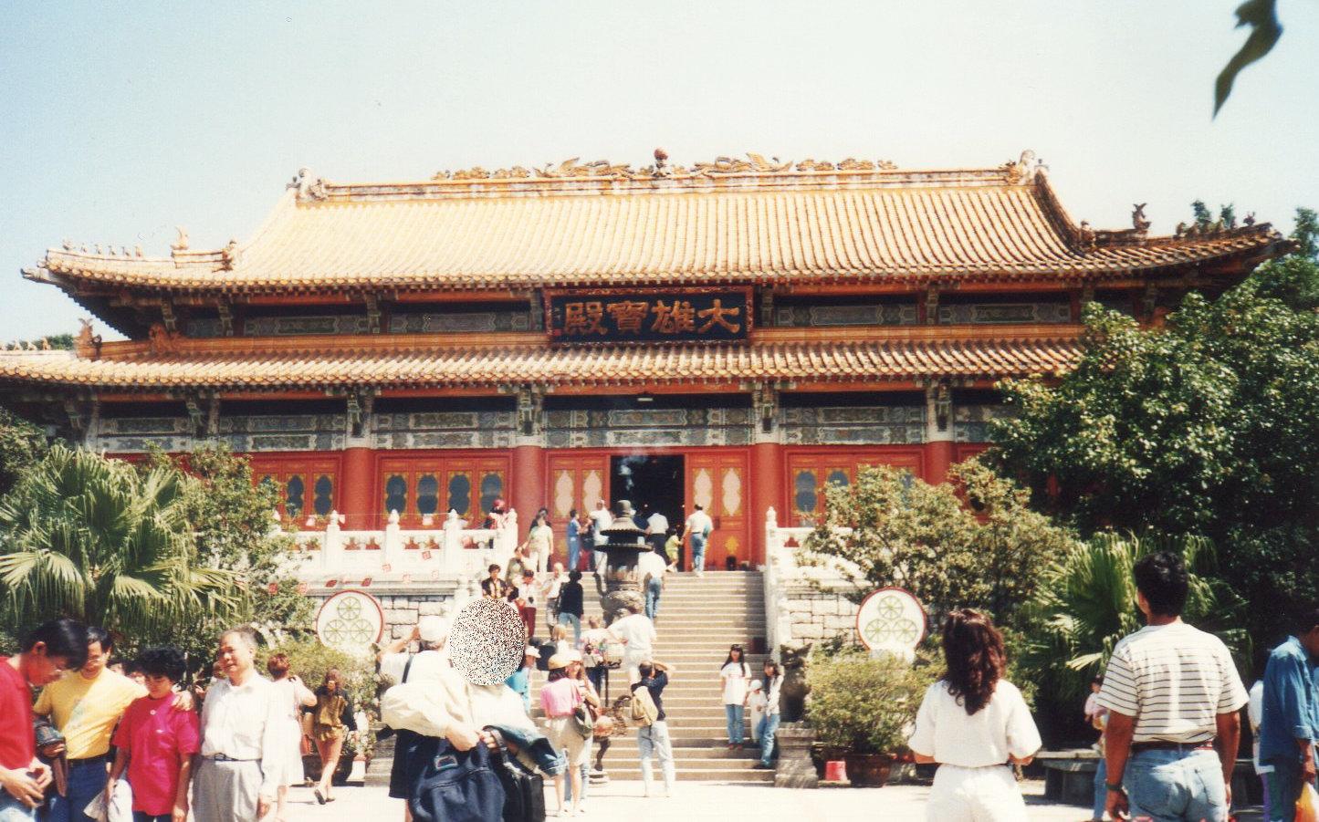 香港・ランタオ島⑤(1992年10月)-1