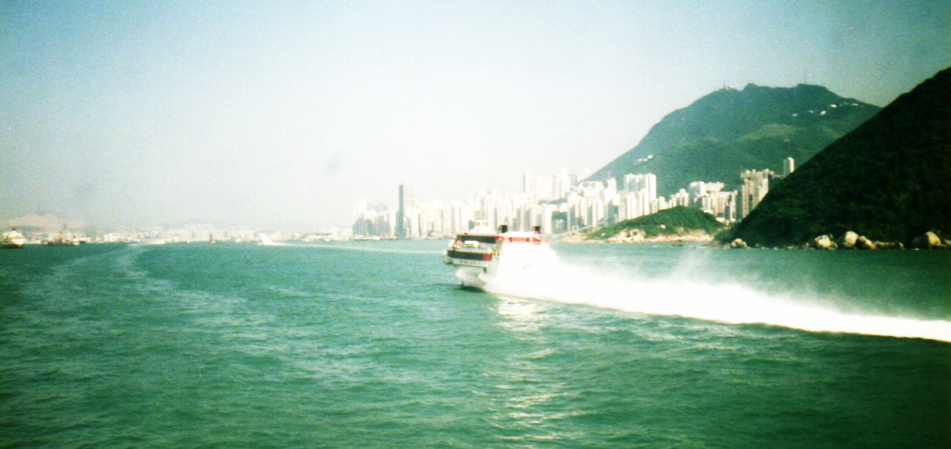 香港・ランタオ島⑯(1992年10月)-1