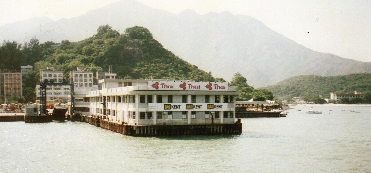 香港・ランタオ島⑫(1992年10月)-1