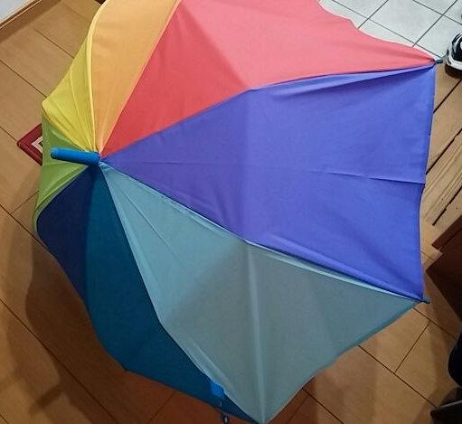 骨の曲がった傘①-1