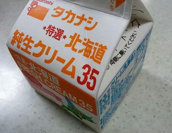 ばたー①-1