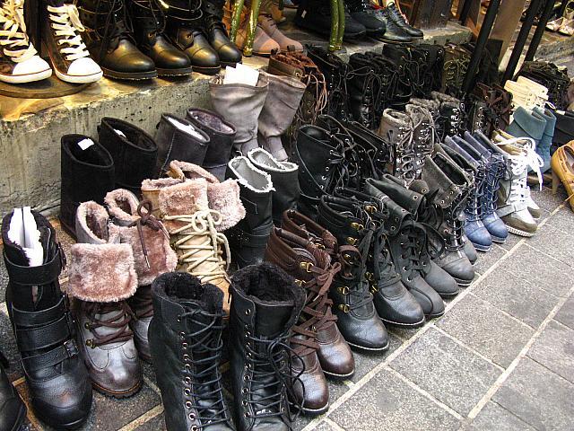 ブーツ(今年のブーツ)