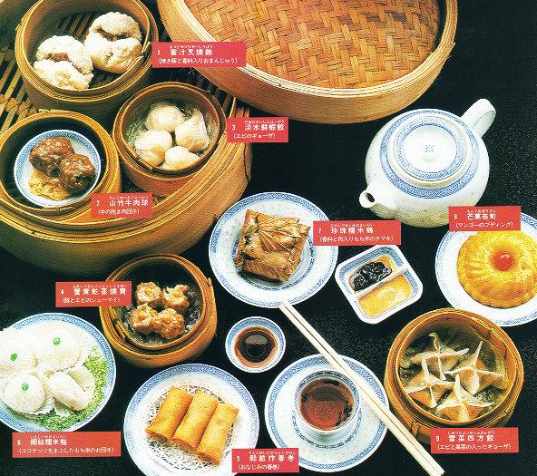 香港・6回目 飲茶-1