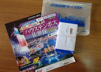 PC010053_convert_20151201101035.jpg