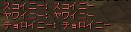 Shot00277.jpg