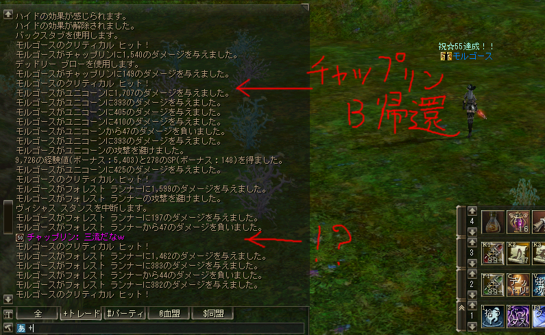 Shot00329.jpg