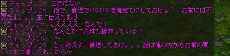 Shot00330.jpg