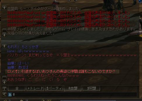 Shot00468.jpg