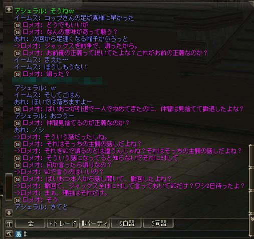 Shot00470.jpg