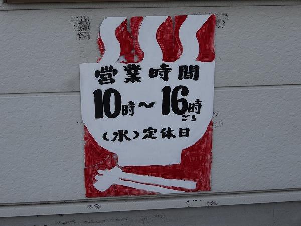 151030-DSC01936.jpg